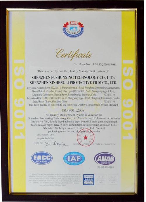EACC英文版认证证书
