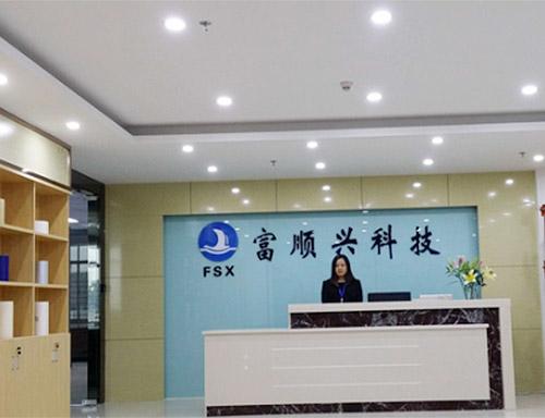 深圳保hu膜厂家前台