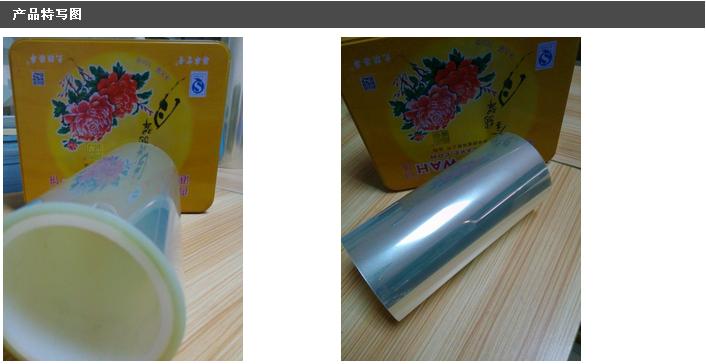 高光保护膜产品实拍