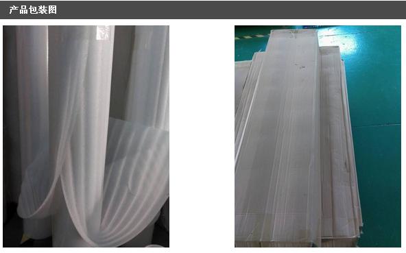 高光保护膜产品包装