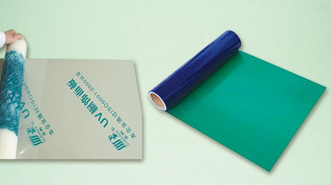 透明铝板保护膜特写