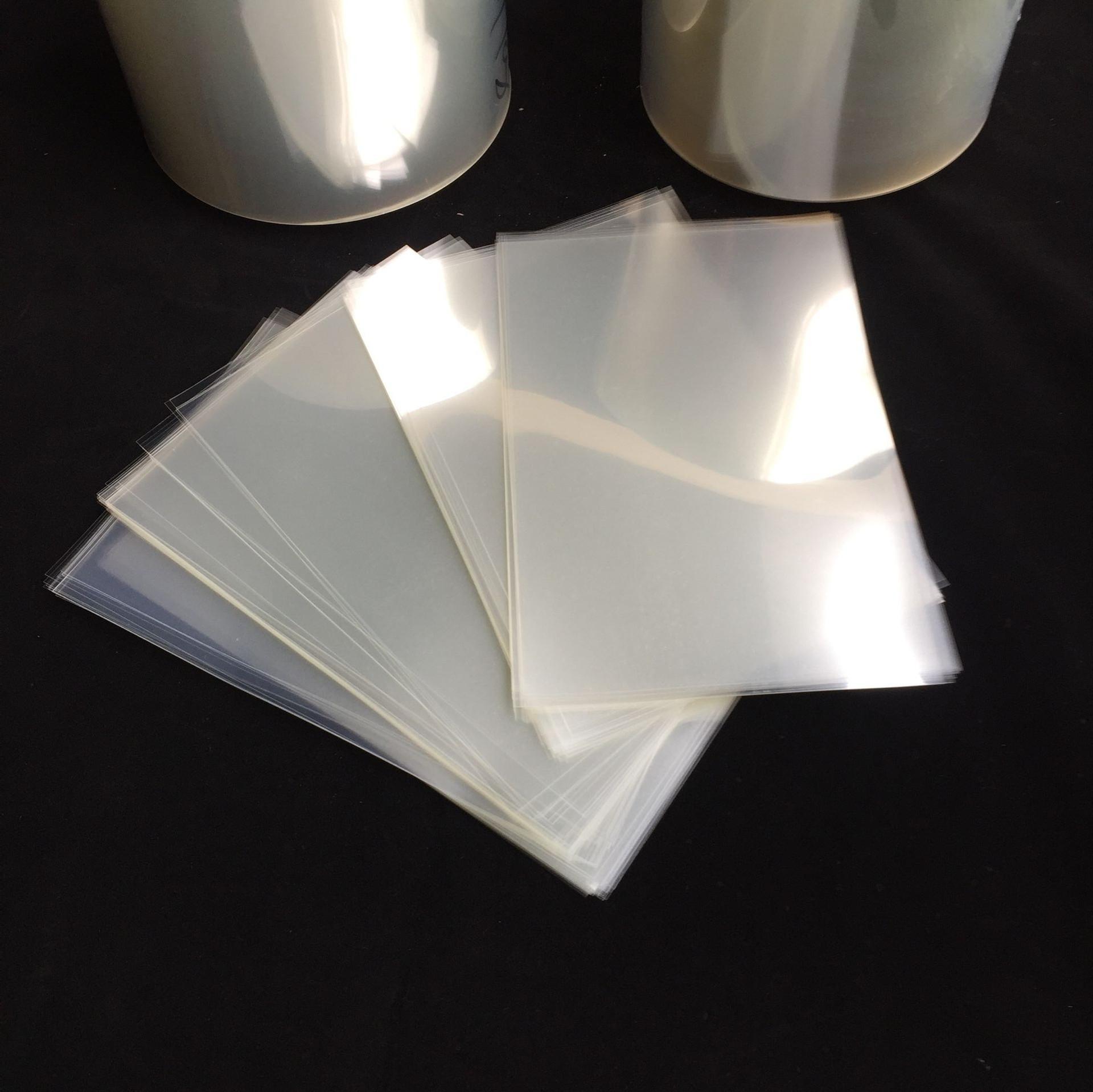 纸盒包装膜
